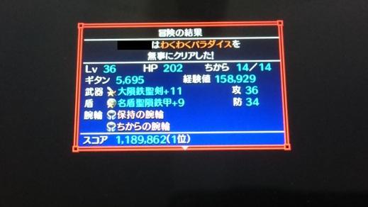f0019846_2144241.jpg