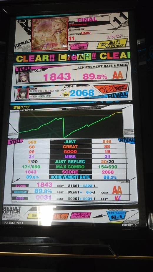 f0019846_2165378.jpg