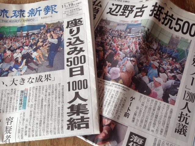 「さとうきび畑」沖縄4日目_f0019247_11403396.jpg