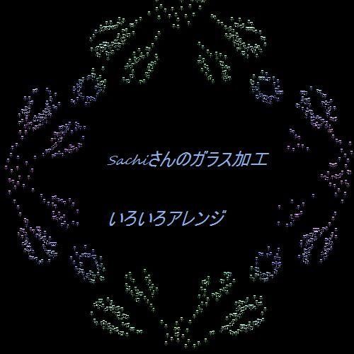 b0133752_2337298.jpg