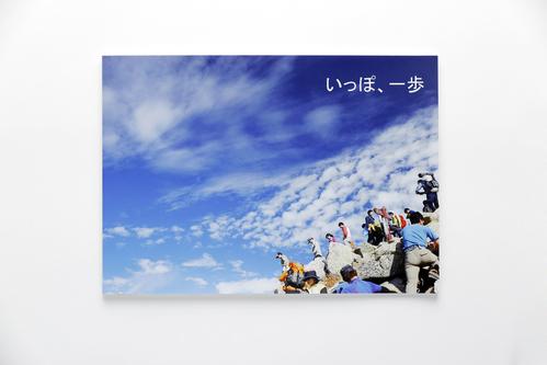 2015年の写本③_c0098759_1133542.jpg