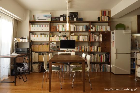 【本棚の収納】「仕事の本棚」 × 無印良品のスタッキング ...