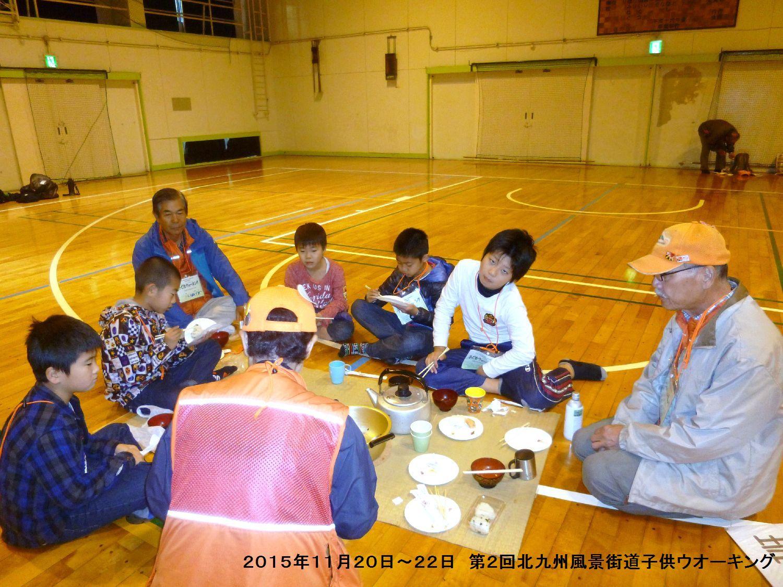 第2回北九州風景街道・子どもウオーキング_b0220064_20312785.jpg