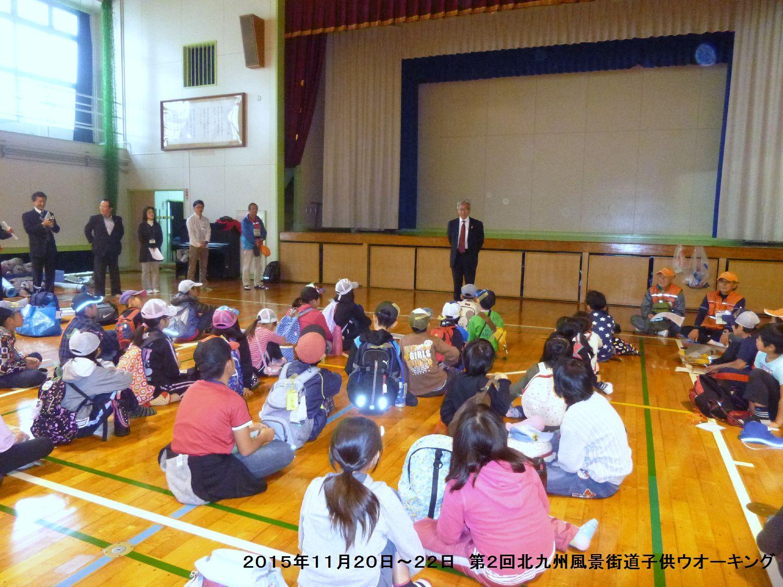 第2回北九州風景街道・子どもウオーキング_b0220064_2041595.jpg