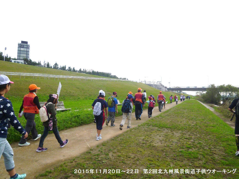 第2回北九州風景街道・子どもウオーキング_b0220064_21321935.jpg