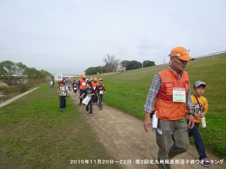 第2回北九州風景街道・子どもウオーキング_b0220064_21324053.jpg
