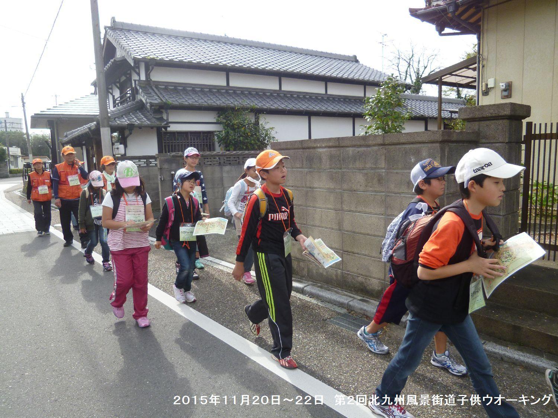 第2回北九州風景街道・子どもウオーキング_b0220064_21444953.jpg
