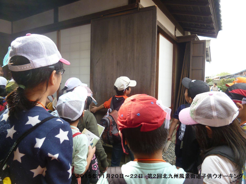 第2回北九州風景街道・子どもウオーキング_b0220064_22102385.jpg