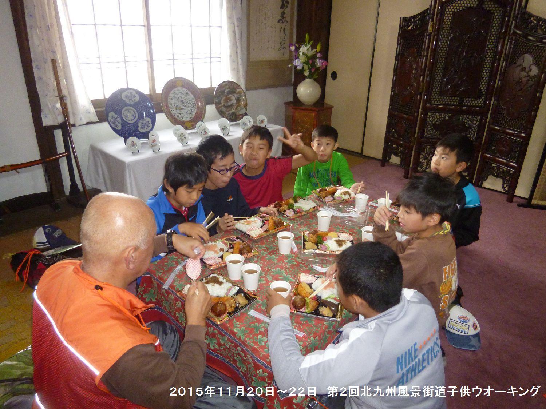 第2回北九州風景街道・子どもウオーキング_b0220064_22272032.jpg