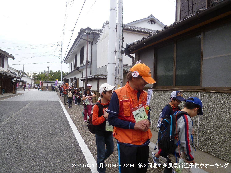 第2回北九州風景街道・子どもウオーキング_b0220064_22321041.jpg