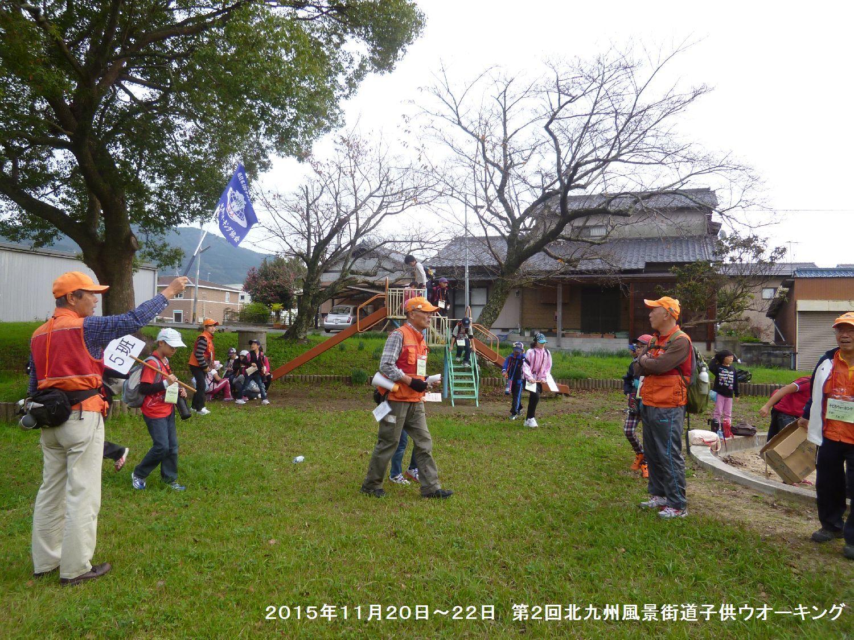 第2回北九州風景街道・子どもウオーキング_b0220064_2235399.jpg