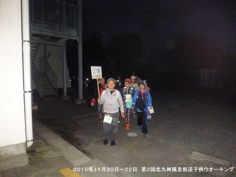 第2回北九州風景街道・子どもウオーキング_b0220064_2245978.jpg