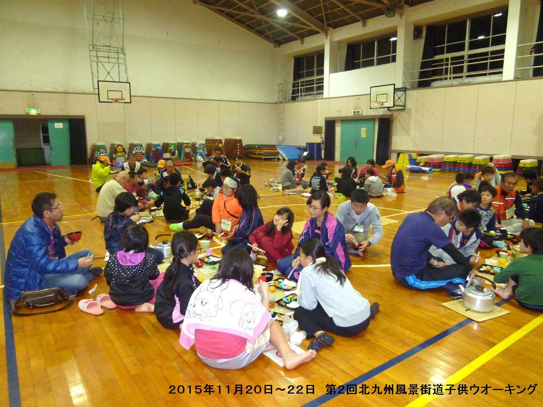 第2回北九州風景街道・子どもウオーキング_b0220064_22481176.jpg