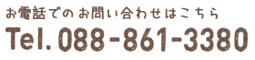 0888613380