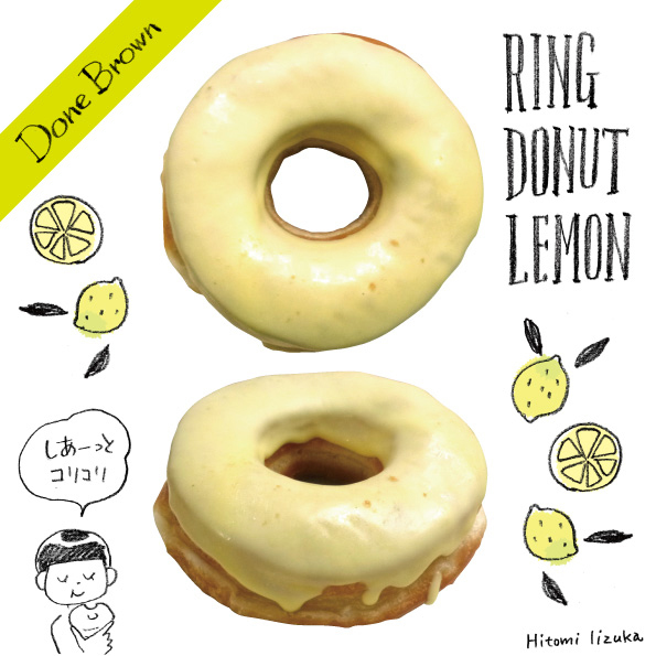 ダンブラウンのリングドーナツ(レモン)_d0272182_20365222.jpg