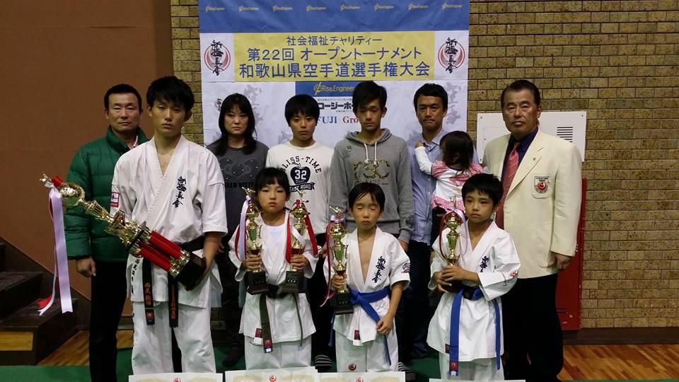 大山倍達総裁時代の兄弟弟子、黒ちゃん、和歌山大会大成功おめでとう。_c0186691_9294189.jpg