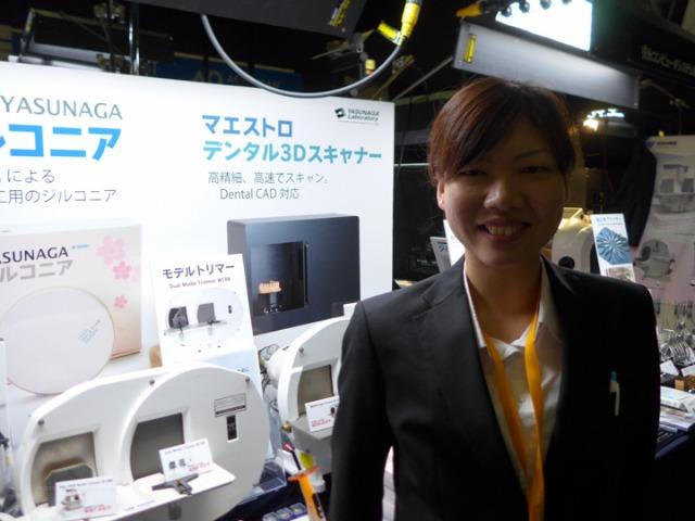 日本矯正歯科学会商社展示_d0192712_9144364.jpg