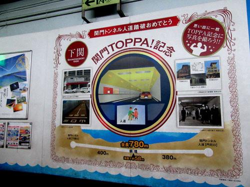 関門海峡往復_e0048413_17411770.jpg