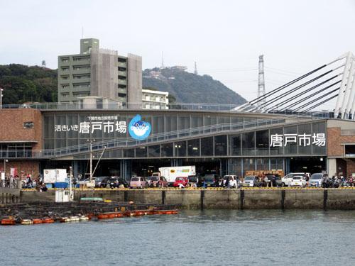 関門海峡往復_e0048413_17425149.jpg