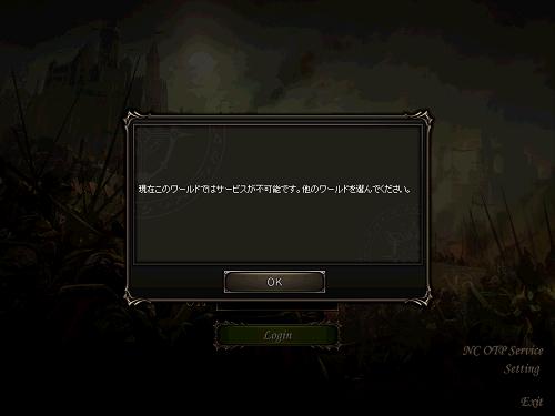 b0056117_08284149.jpg