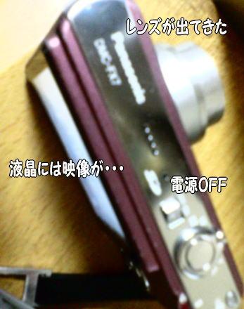 b0183917_11590604.jpg