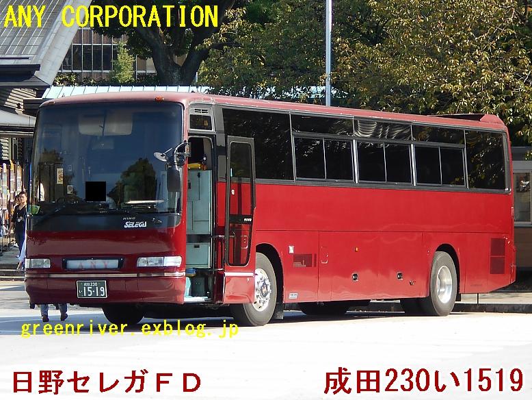 ANY CORPORATION い1519_e0004218_19591282.jpg