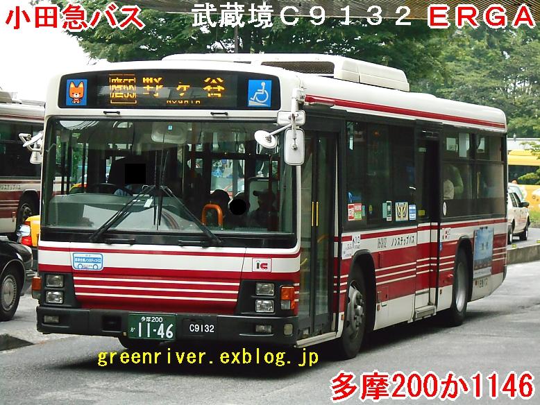 小田急バス C9132_e0004218_20175893.jpg