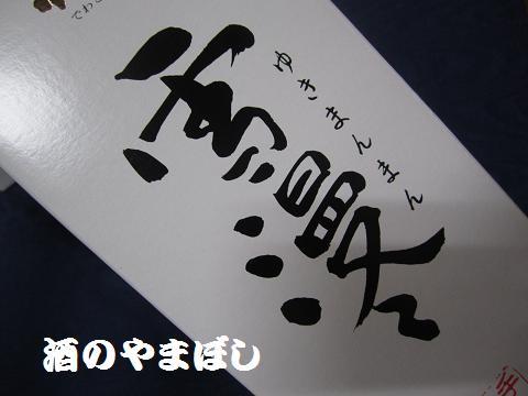 a0056521_18391136.jpg