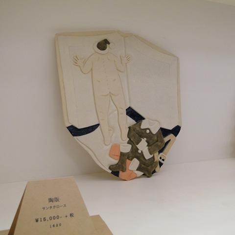 広島三越さんで販売中_b0200721_17101015.jpg