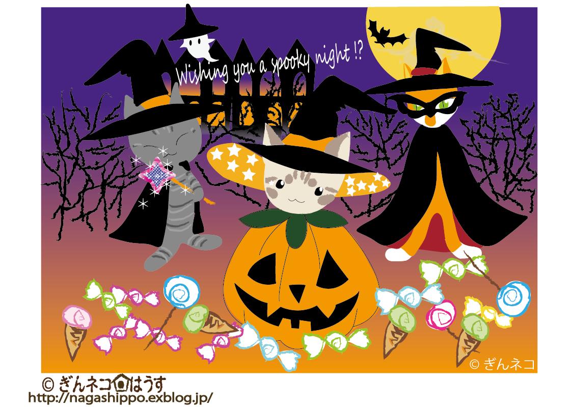 みんなの「happy ハロウィン」注目記事をご紹介!_f0357923_15115645.png