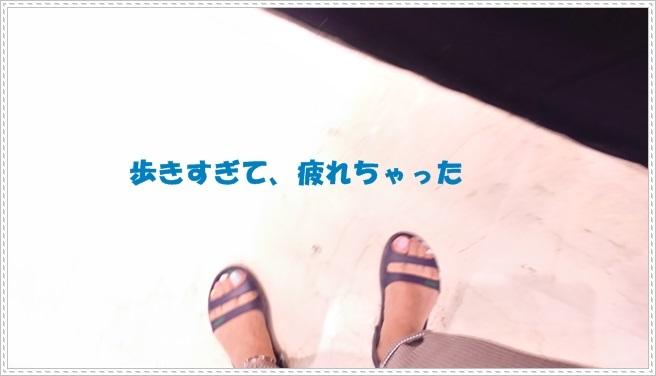 ♪ 夏・旅行、10 ♪_a0115924_00032824.jpg