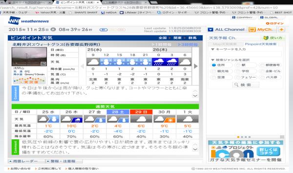 もうすぐ冬がやってくる!_b0174425_08402133.png