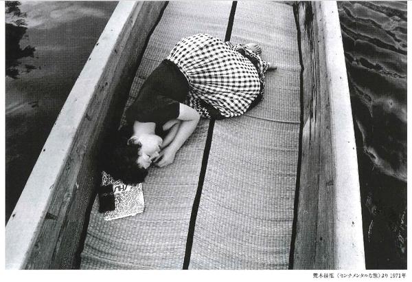 展覧会「私の1枚-日本写真史を飾る101人」_b0187229_12582280.png