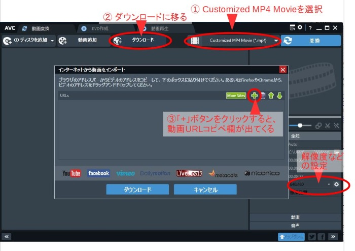 Any Video Converter フリー版 -Any Video …