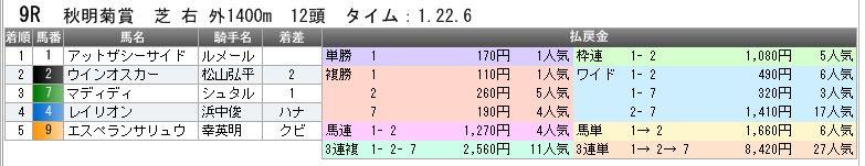 c0030536_2112753.jpg