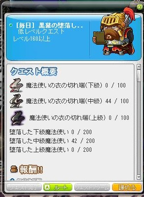 a0047837_13323277.jpg
