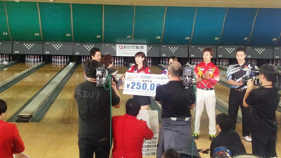 新日本製薬カップ中山律子杯優勝しましたー( ;∀;)_b0259538_20091885.jpg