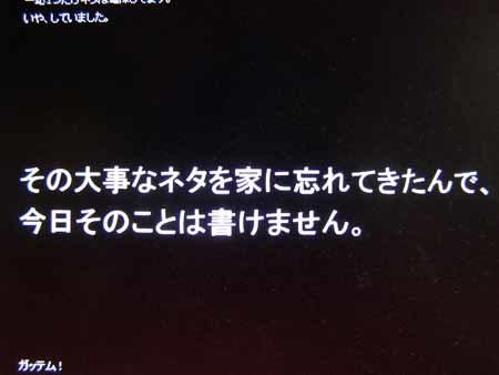 f0333938_18310676.jpg
