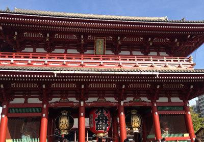 11月、東京での(ワーク以外の)写真(^^)_c0196240_01033821.jpg