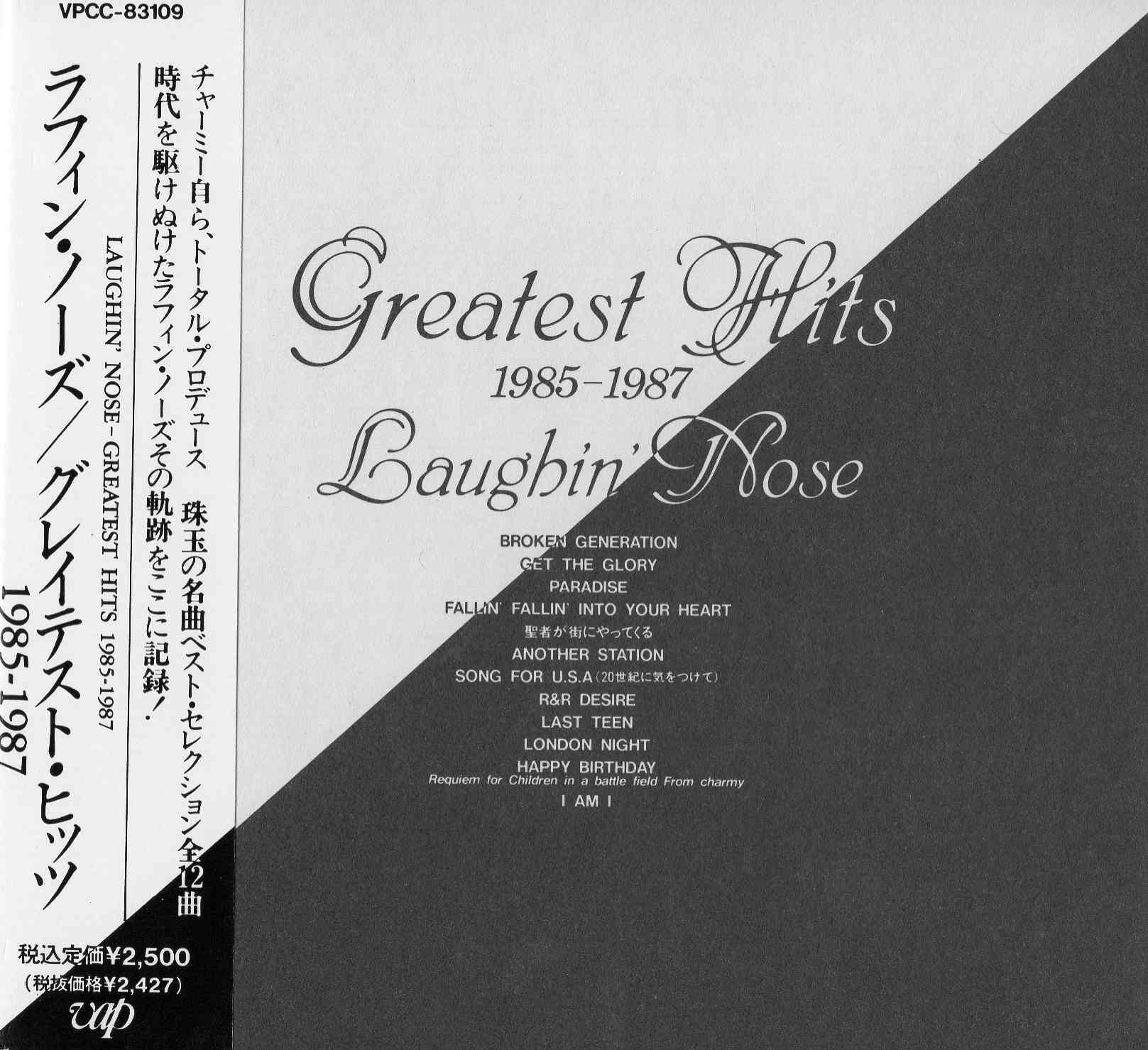 「Greatest Hits1985-1987」 Laughin\' Nose_d0335541_20122493.jpg