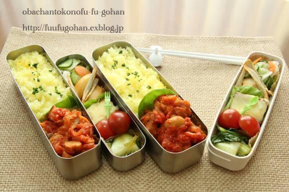 鶏肉のトマトソース煮込み(サフランライス添え)弁当_c0326245_11355612.jpg