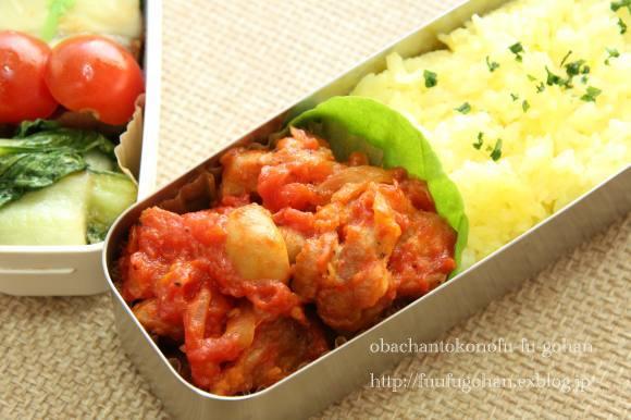 鶏肉のトマトソース煮込み(サフランライス添え)弁当_c0326245_11364154.jpg