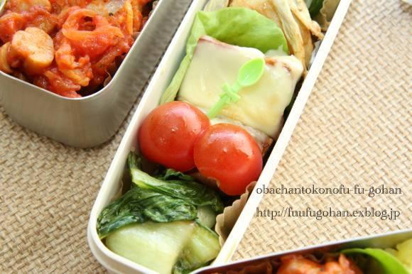 鶏肉のトマトソース煮込み(サフランライス添え)弁当_c0326245_11373531.jpg