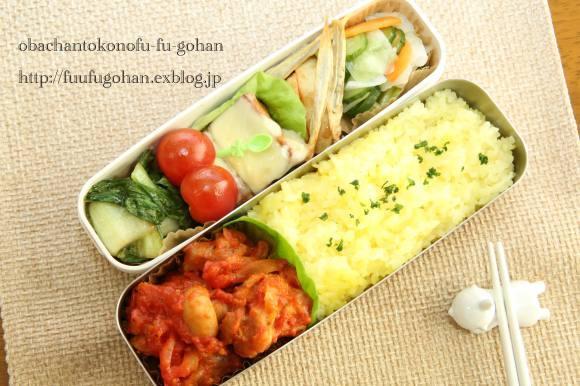 鶏肉のトマトソース煮込み(サフランライス添え)弁当_c0326245_11382827.jpg