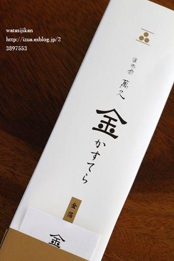 友人の結婚とカワイイ蒲鉾_e0214646_2134058.jpg