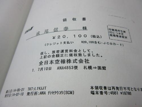 b0183351_5432737.jpg