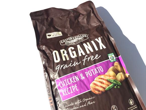 ORGANIX Grain Free CHICKEN&POTATO  オーガニクス グレインフリー   チキン & ポテト_d0217958_1822758.jpg