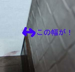 f0076260_19550311.jpg