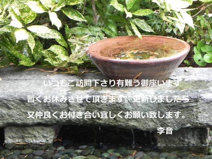 c0166666_13194746.jpg