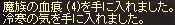 a0201367_9281088.jpg